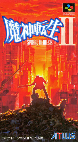 Cover for Majin Tensei II: Spiral Nemesis.