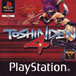 Cover for Toshinden 4.
