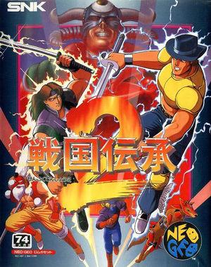 Cover for Sengoku 2.