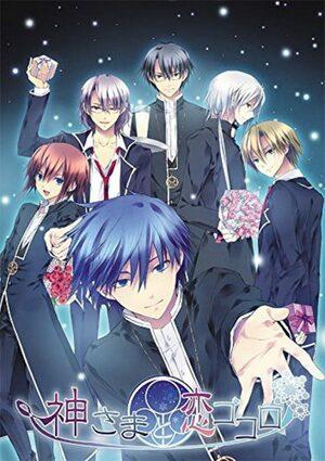 Cover for Kami-sama to Koigokoro.