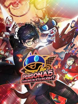 Cover for Persona 5: Dancing in Starlight.