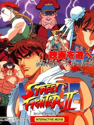 Cover for Street Fighter II: Movie.