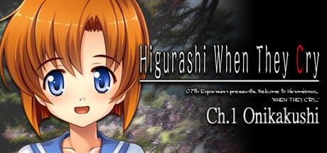 Cover for Higurashi When They Cry Hou - Ch.1 Onikakushi.