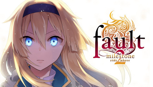 Cover for fault - milestone two side:above.