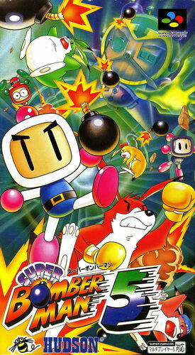 Cover for Super Bomberman 5.
