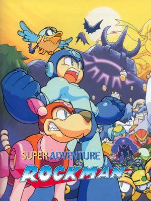 Cover for Super Adventure Rockman.