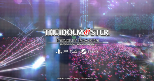 Cover for THE IDOLM@STER STARLIT SEASON.