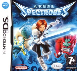 Cover for Spectrobes.