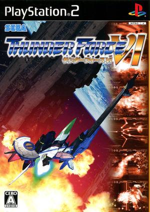 Cover for Thunder Force VI.