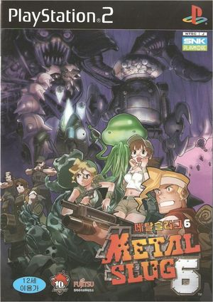 Cover for Metal Slug 6.