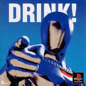 Cover for Pepsiman.