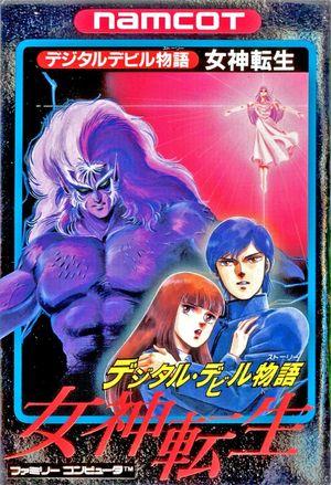 Cover for Digital Devil Story: Megami Tensei.
