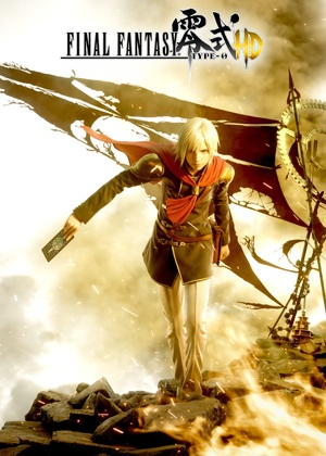 Cover for Final Fantasy Type-0 HD.