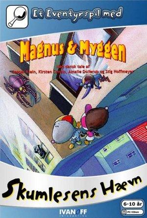 Cover for Skipper & Skeeto: The Revenge of Mr. Shade.