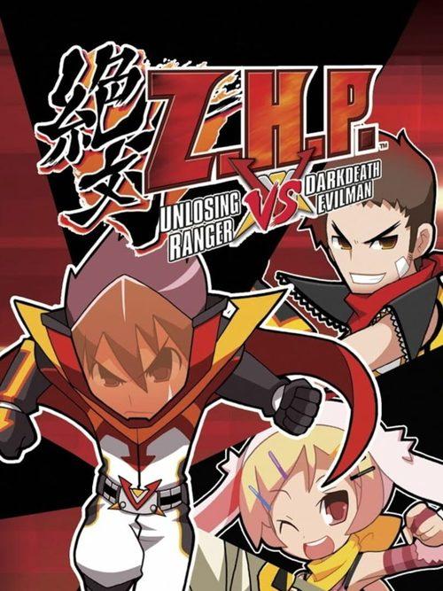 Cover for Z.H.P. Unlosing Ranger VS Darkdeath Evilman.