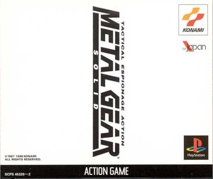 Cover for Metal Gear Solid.
