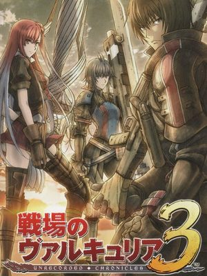 Cover for Valkyria Chronicles III.