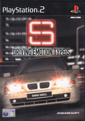 Cover for Driving Emotion Type-S.