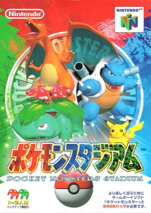 Cover for Pocket Monsters Stadium.
