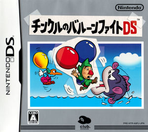 Cover for Tingle's Balloon Fight DS.