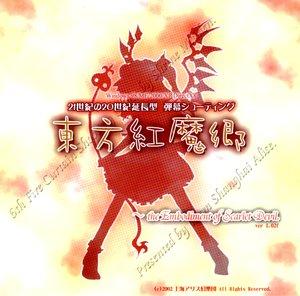 Cover for The Embodiment of Scarlet Devil.