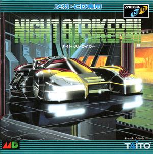 Cover for Night Striker.