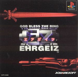 Cover for Ehrgeiz.