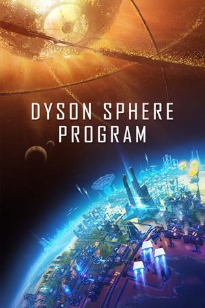 Cover for Dyson Sphere Program.