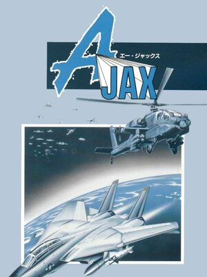 Cover for A Jax.