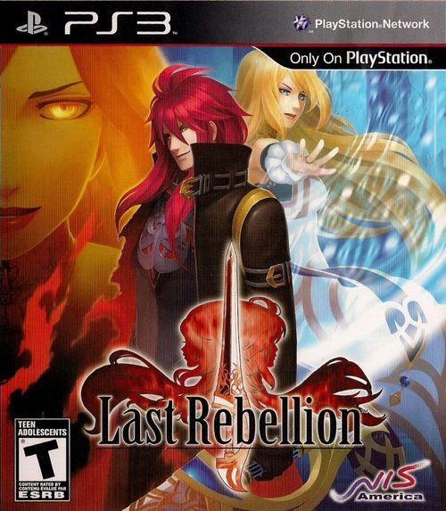 Cover for Last Rebellion.