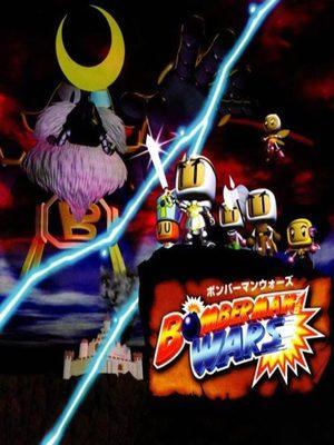Cover for Bomberman Wars.