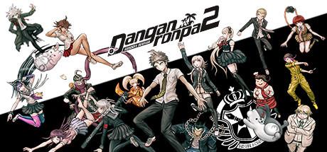 Cover for Danganronpa 2: Goodbye Despair.