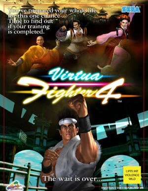 Cover for Virtua Fighter 4.