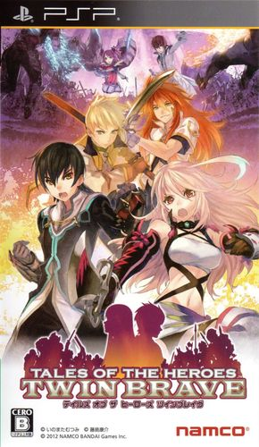 Cover for Tales of the Heroes: Twin Brave.