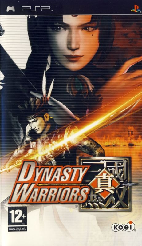 Cover for Dynasty Warriors.