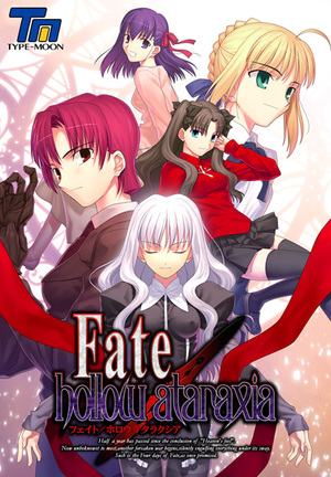 Cover for Fate/hollow ataraxia.