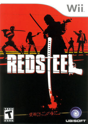 Cover for Red Steel.