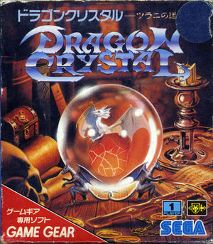 Cover for Dragon Crystal.